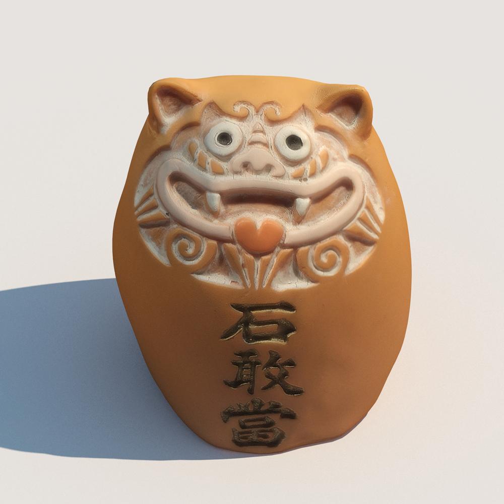 Ishiganto Stone 2